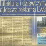 Najlepsza reklama Lwowa